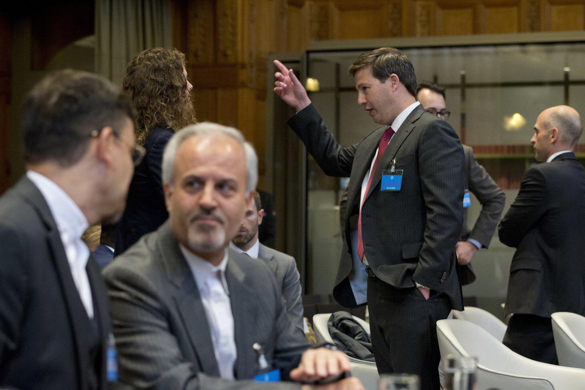 Bild zu Internationaler Gerichtshof