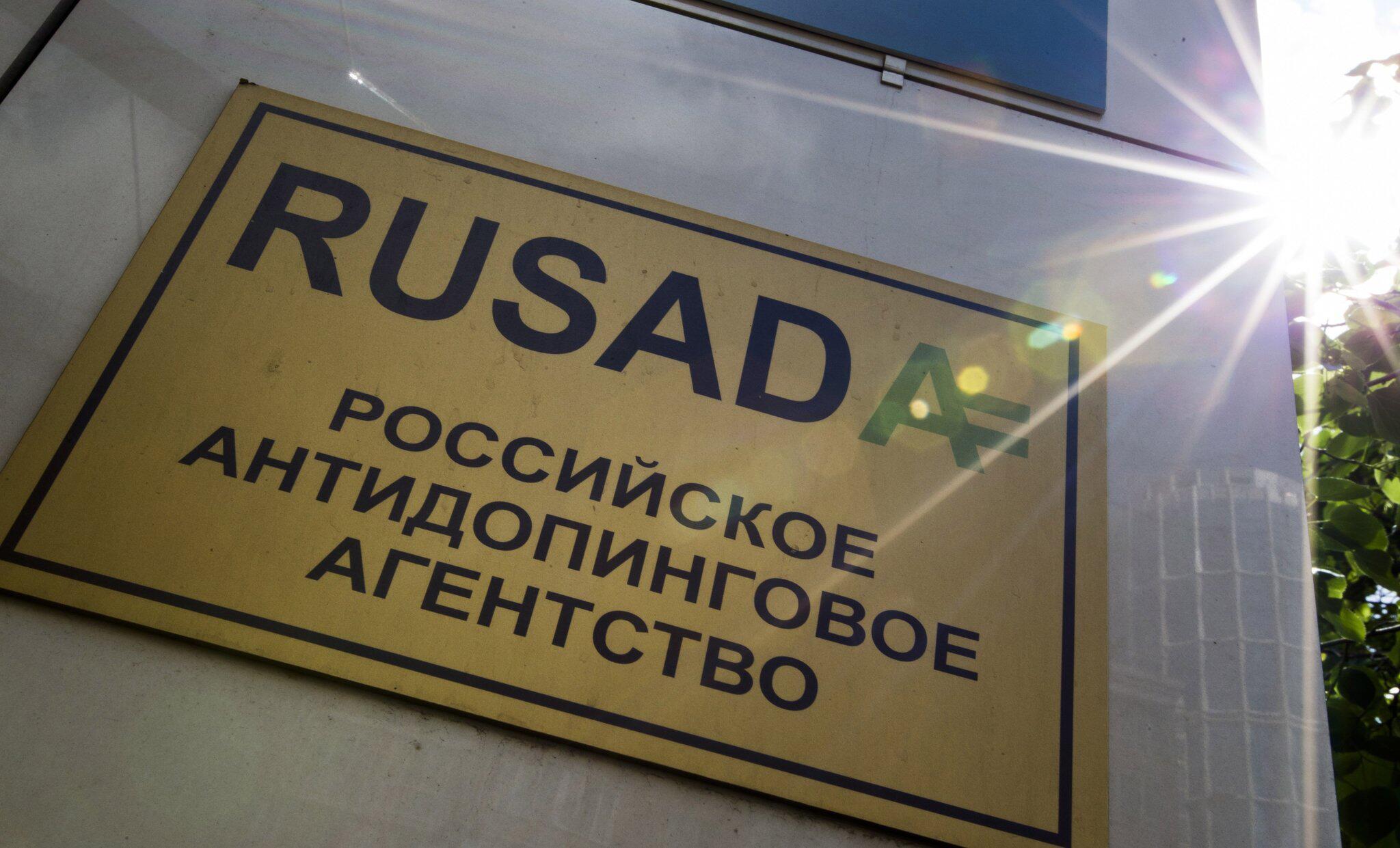 Bild zu Prüfkommission empfiehlt: Kein kompletter Olympia-Bann Russlands