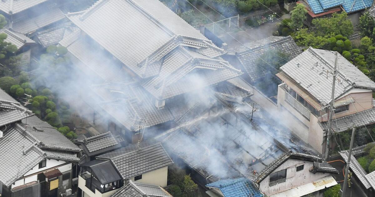 Mindestens drei Tote und 200 Verletzte bei Erdbeben in ...