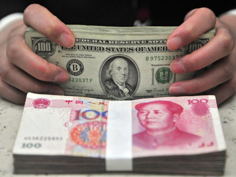 Bild zu Währungen