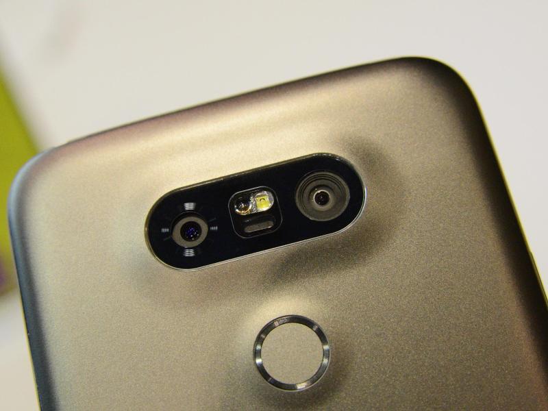 Bild zu LG-Smartphone-Flaggschiff G5