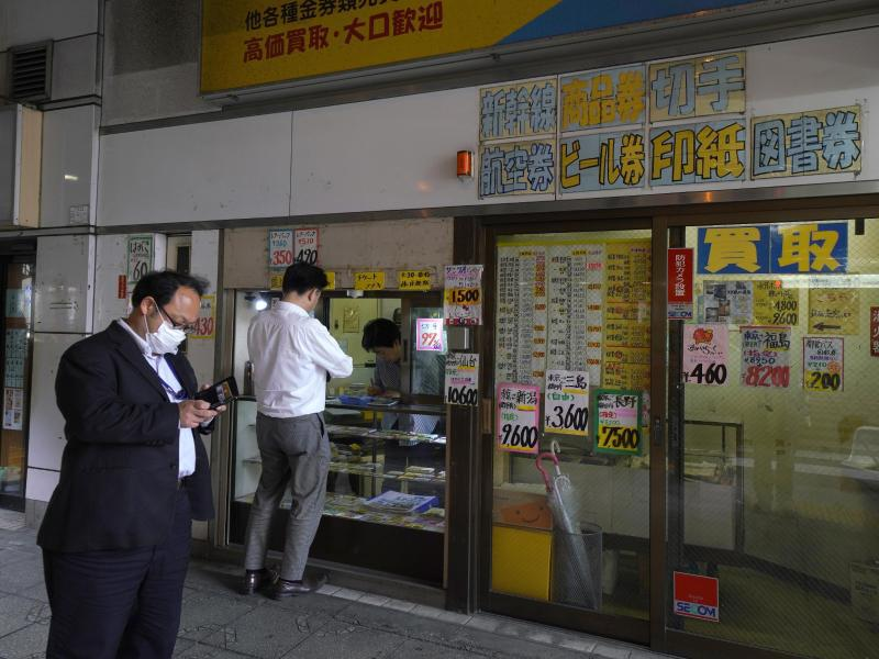 Bild zu Stimmung der japanischen Industrie