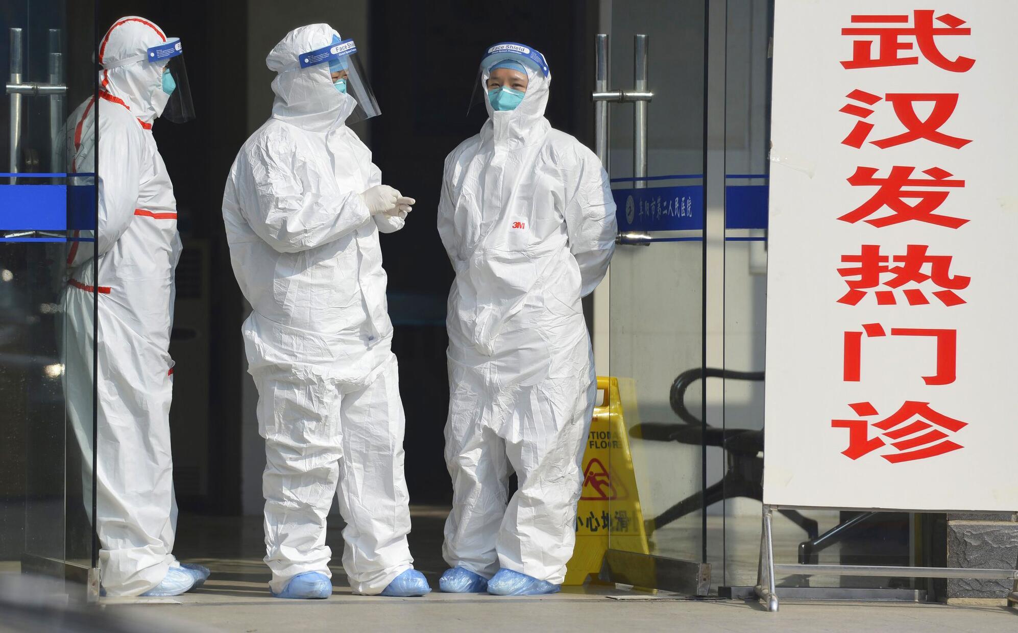 Bild zu Coronavirus in China