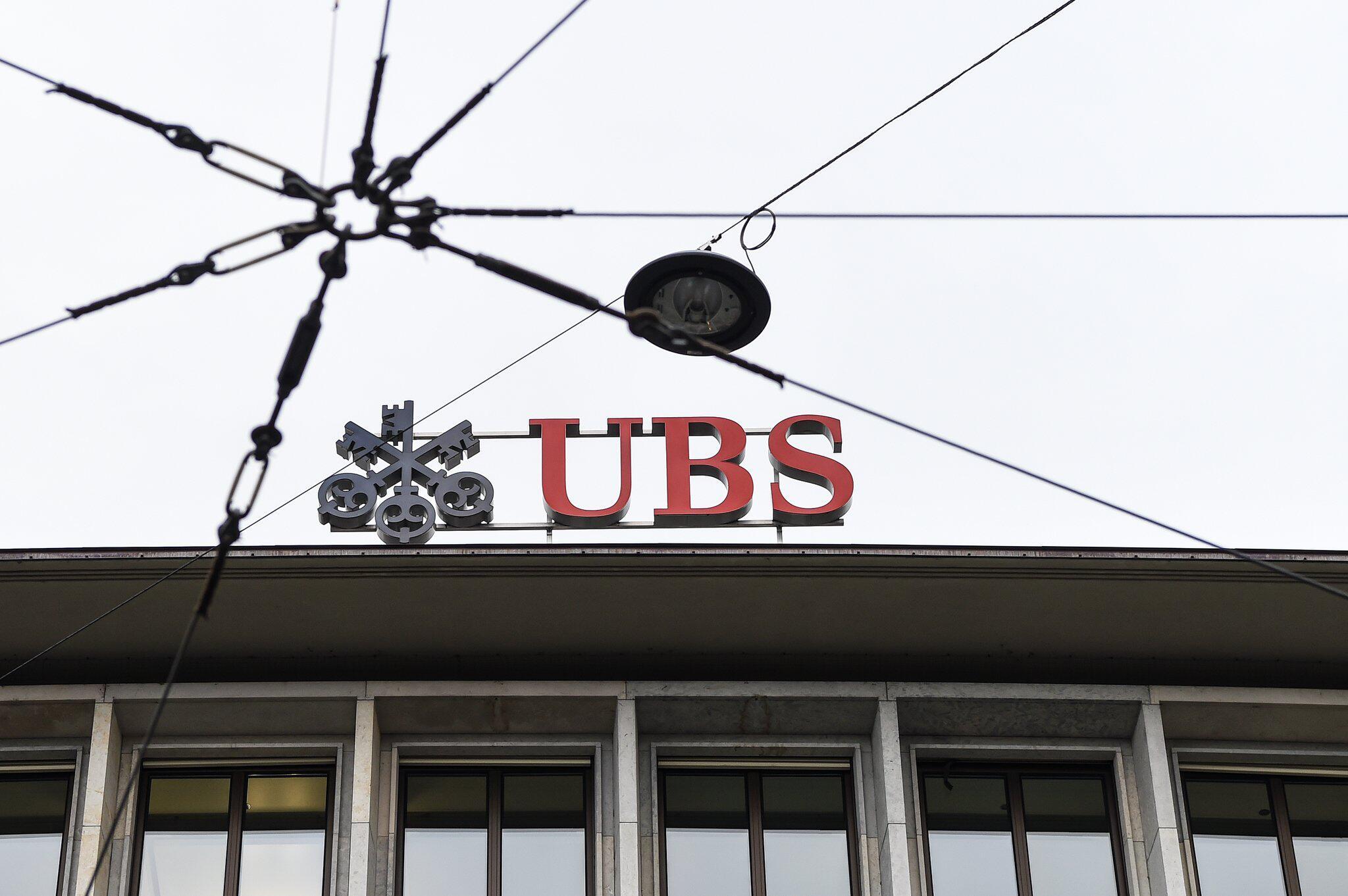 Bild zu Schweizer Bank UBS