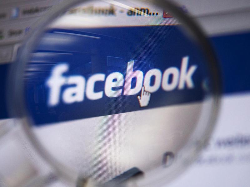 Bild zu Datenschutz bei Facebook