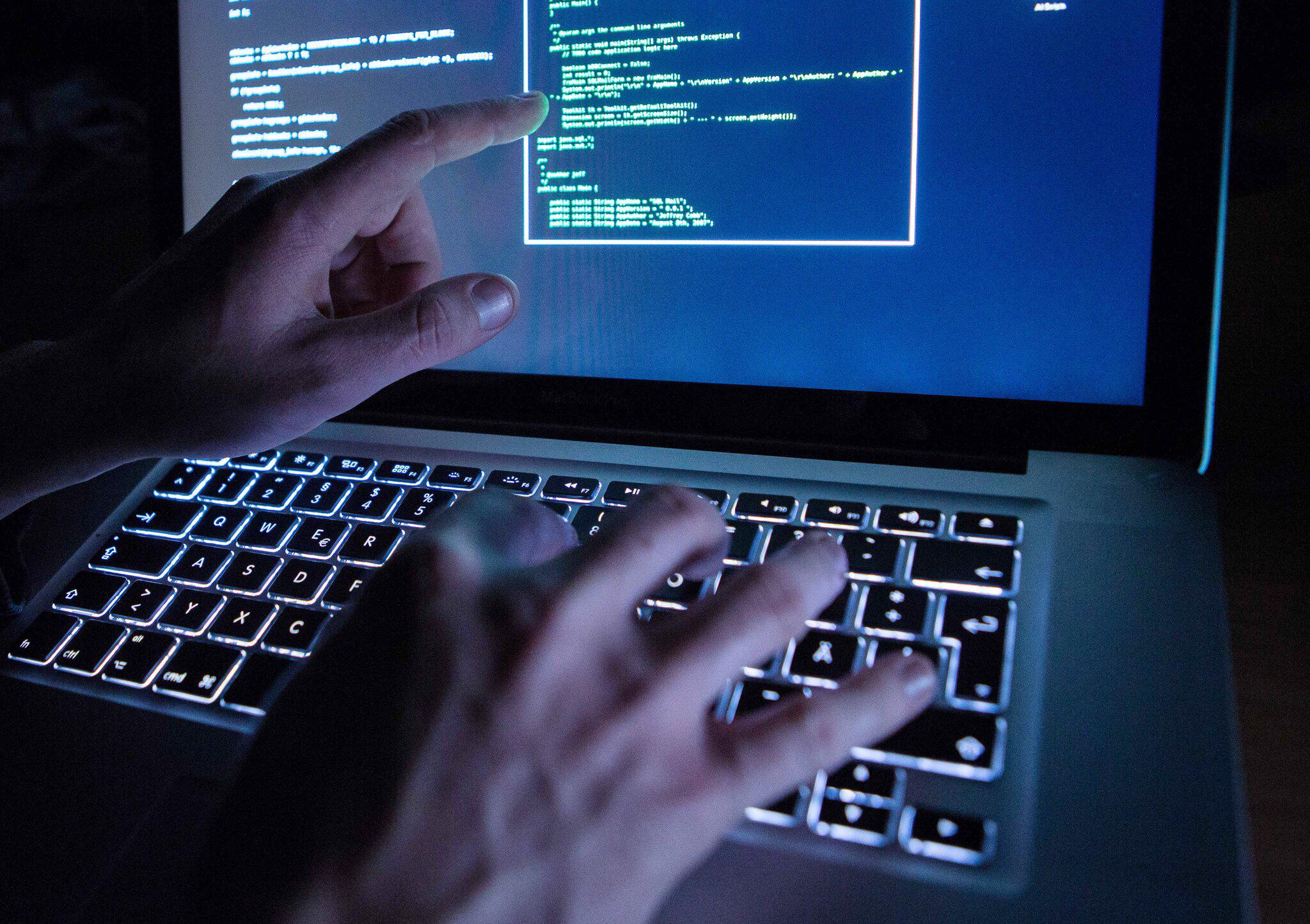 Bild zu Hacker
